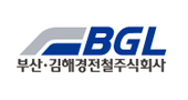 Busan-Gimhae Light Rail Transit